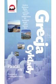 Pascal Grecja Cyklady 360 stopni