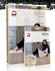 Pascal Gold Iran + mapa 2019